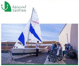 Oman Sail SailFree Program